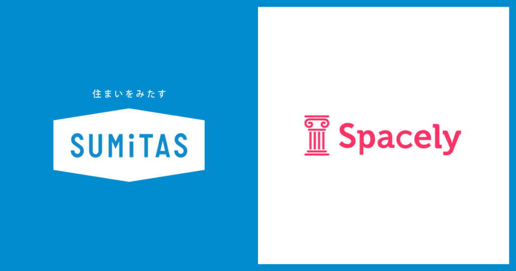 不動産売買のSUMiTASとVRコンテンツクラウドソフトを提供するスペースリー、業務提携のお知らせ