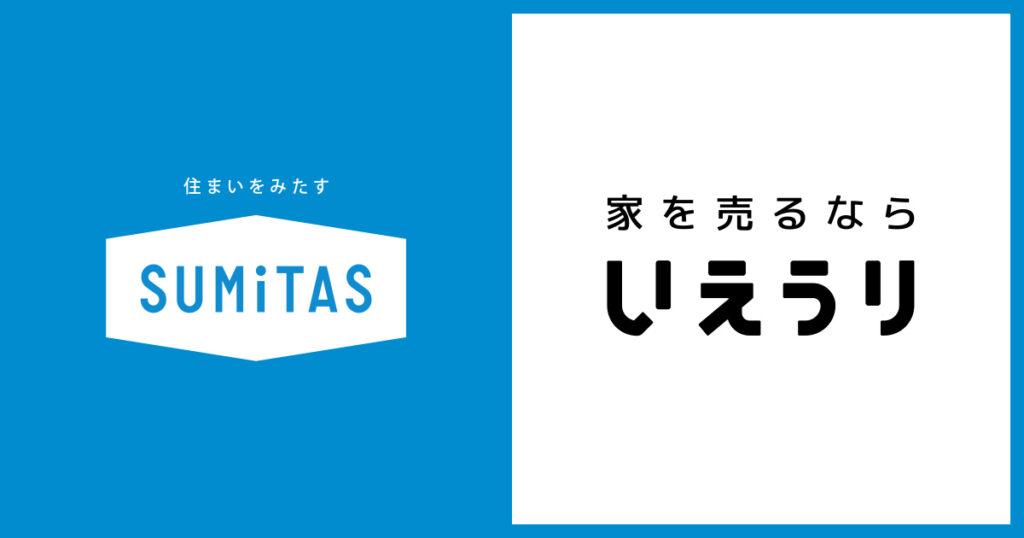 不動産売買のSUMiTASと不動産売却プラットフォーム「いえうり」を運営するNon Brokers株式会社、業務提携のお知らせ